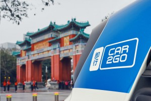 Car2go jetzt auch im Reich der Mitte. © spothits/Car2go in China./Foto: Daimler