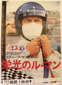 """Le Mans"": Jacky Ickx trifft Steve McQueen auf der Landstraße. © spothits/Tim Westermann"